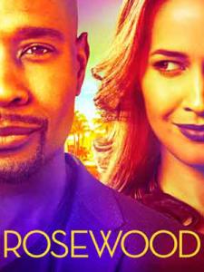 Rosewood Series